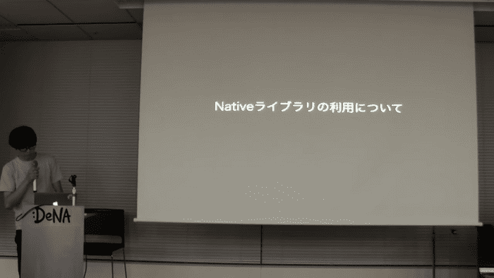 native-library