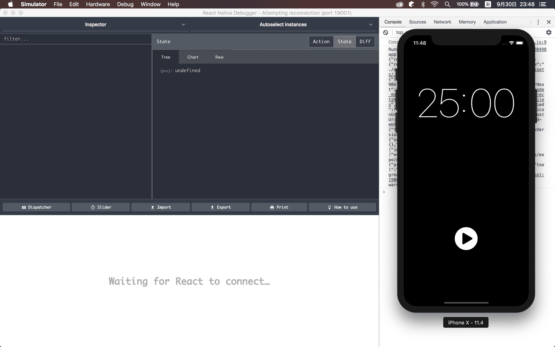 Expoを使ったReact Native開発でReduxのデバッグをする